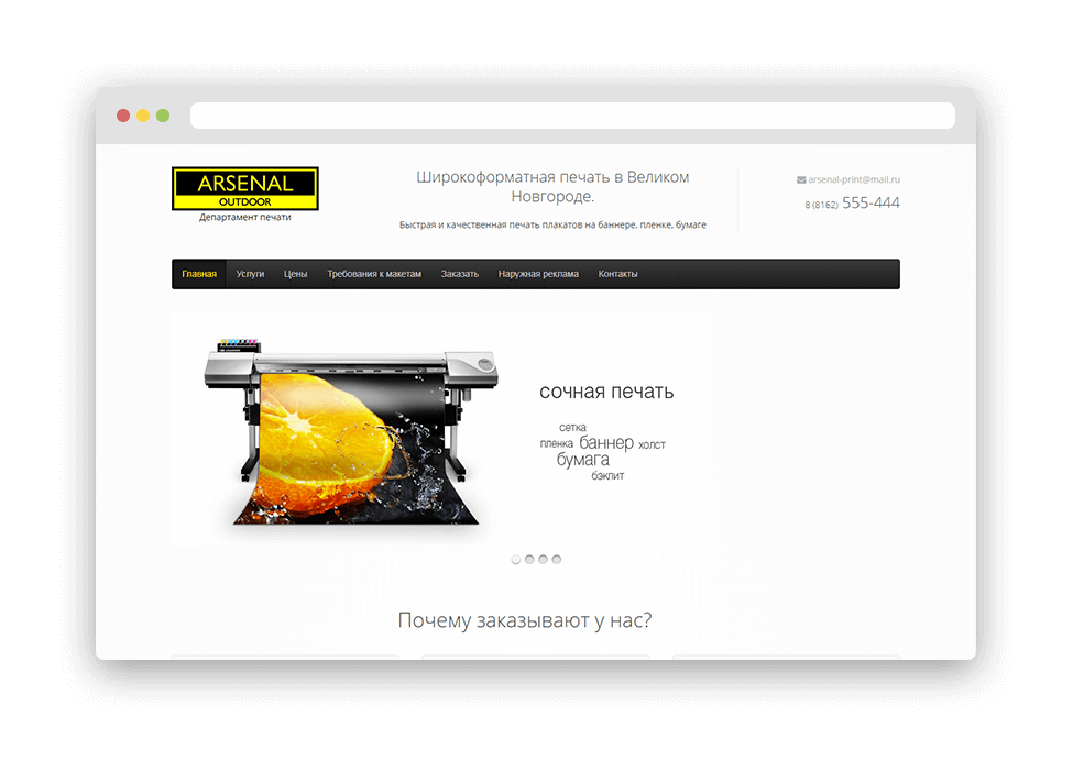 printars.ru