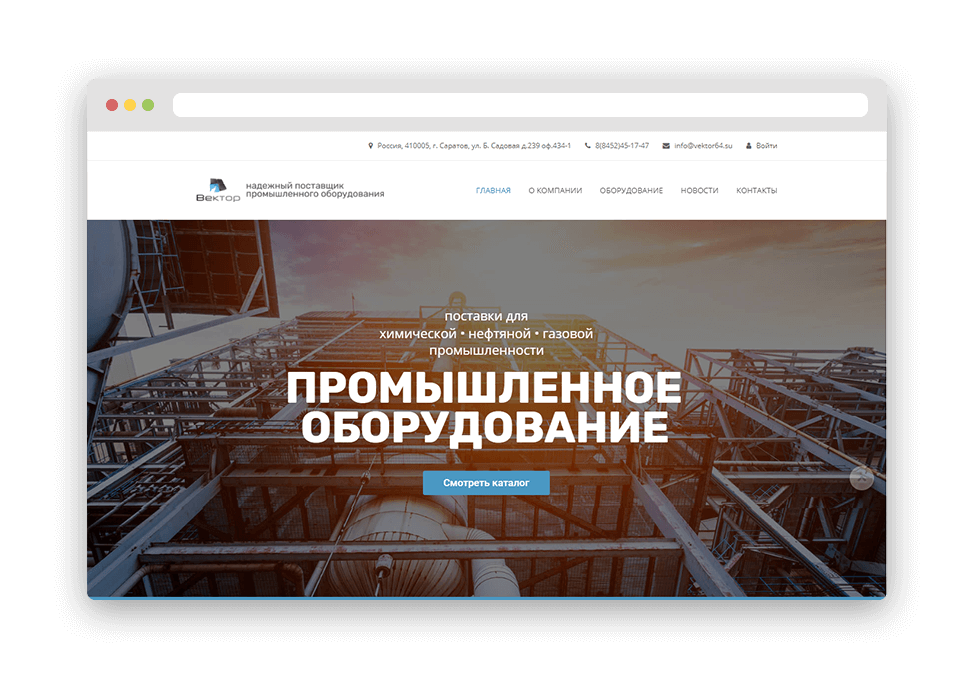reklamavn.ru