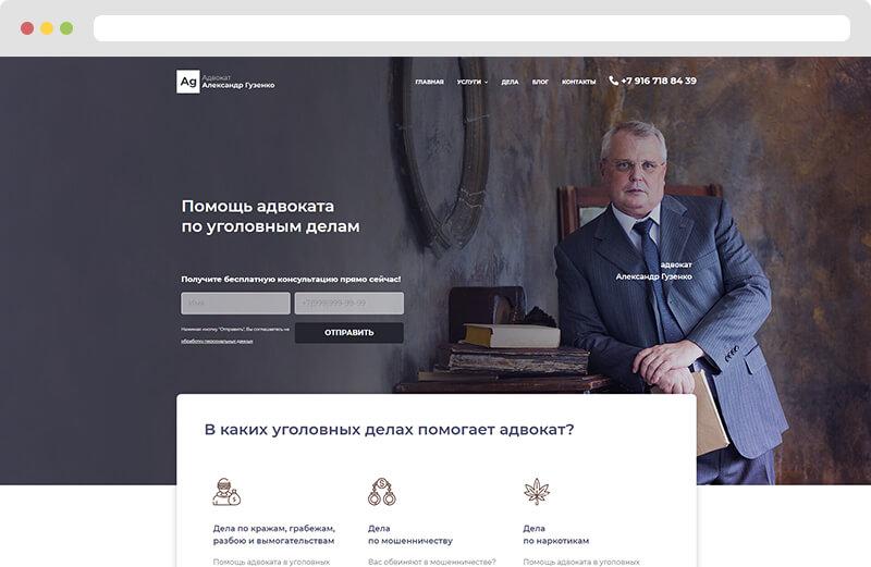 aguzenko.ru
